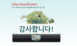 Urban Desertification