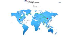 国内外专利申请及PCT程序-赵飞