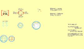 Copy of 2014청년부하계수련회첫날_디스크ot
