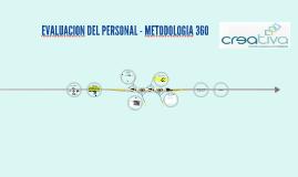 EVALUACION DEL PERSONAL - METODOLOGIA 360º