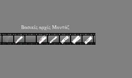Copy of Movie Presentation Template