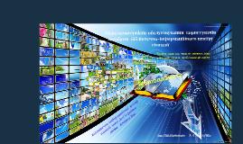 Copy of Мережевосервісне обслуговування користувачів засобами бібліотечно-інформаційного центру гімназії