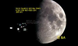 해외시찰 중국팀(홍콩,상해,마카오) 최종본
