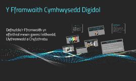 Fframwaith Cymhwysedd Digidol