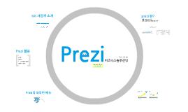 사업부소개 -ppt용