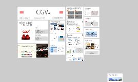 Copy of CGV