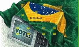Estrutura política administrativa do brasil