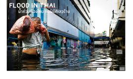 Flood in thai