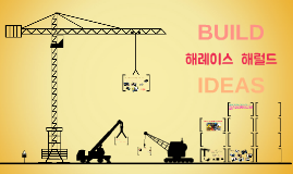 복사본 - 복사본 - Copy of Build Your Ideas - Free Prezi Template