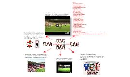 southampton football club