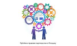 Projekty PPP - Ukraina