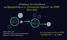 Copy of Механи