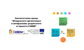 CHARM overview - local dissemination event