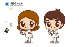 Copy of Nurse