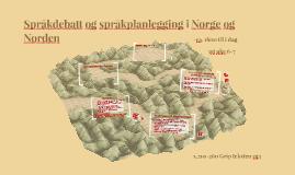 Språkdebatt og språkplanlegging i Norge og Norden