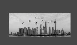 Copy of 上海 Shanghai Presentation