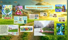 Copy of Наурыз мейрамы!!!