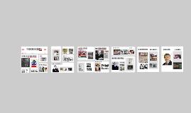periodismo 1970-1990