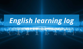 English learning log