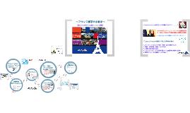 個人・交換留学ガイド2015