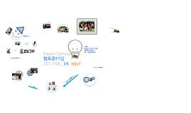 Copy of 2012 상반기 웹표준FT팀 워크샵 후기