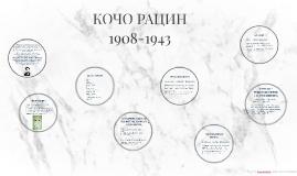 Copy of КОЧО РАЦИН
