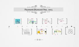 Payment (Korean)