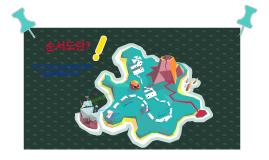 1402 김다연
