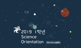 2019 Science 1학년