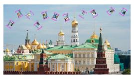 Кремль здания