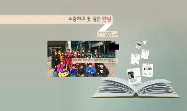 2016학부모총회_ 면동초_606