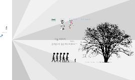 Copy of 양준영 자기소개서