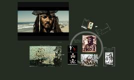 Pirates Informative Speech