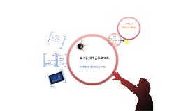 Copy of 경북센터사례