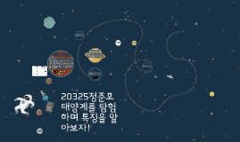 복사본 - 남동 1호