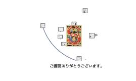 Copy of 第四章