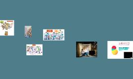 BIBLIOTECA ESCOLAR: SU MISIÓN, FUNCIONES Y PROCESOS…
