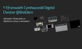 Fframwaith Cymhwysedd Digidol Clwstwr